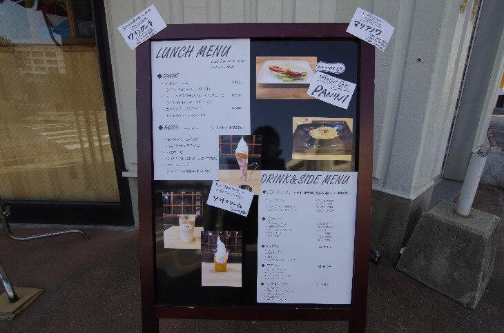 アリミツカフェの外看板