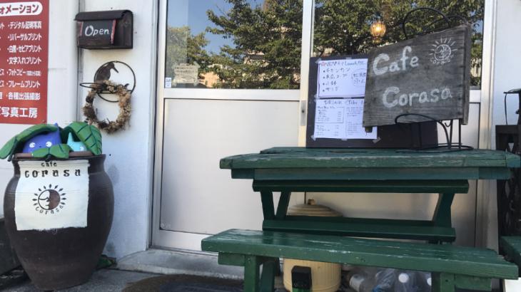 cafecorasaの比良町入り口