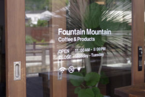 Fountain Mountain3