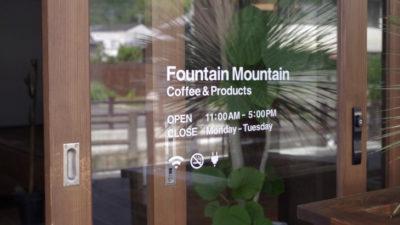 Fountain Mountain3