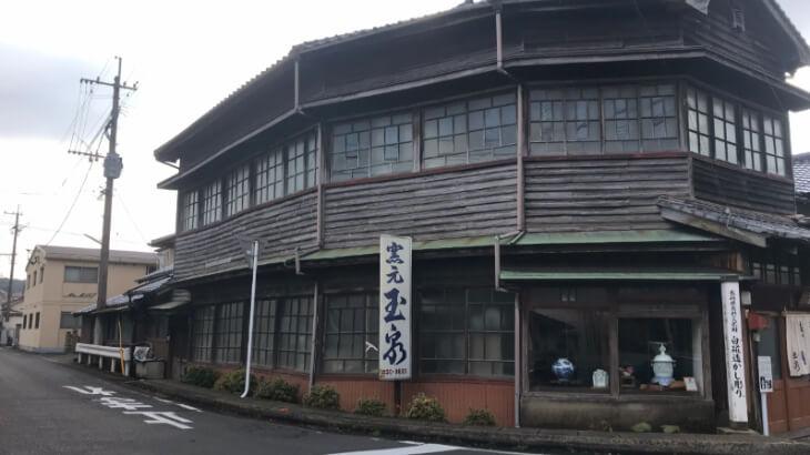 三川内の古い建物