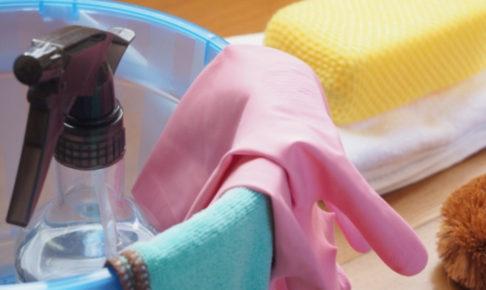 お掃除道具