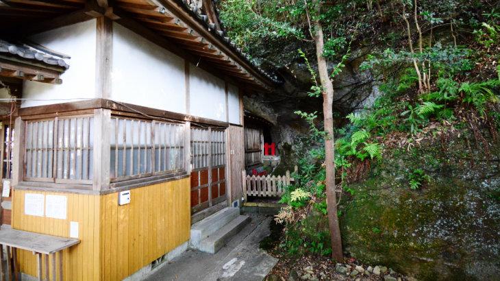 須佐神社2