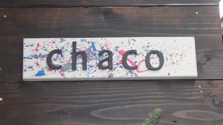 chacopan看板