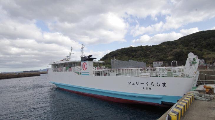 黒島02 フェリー