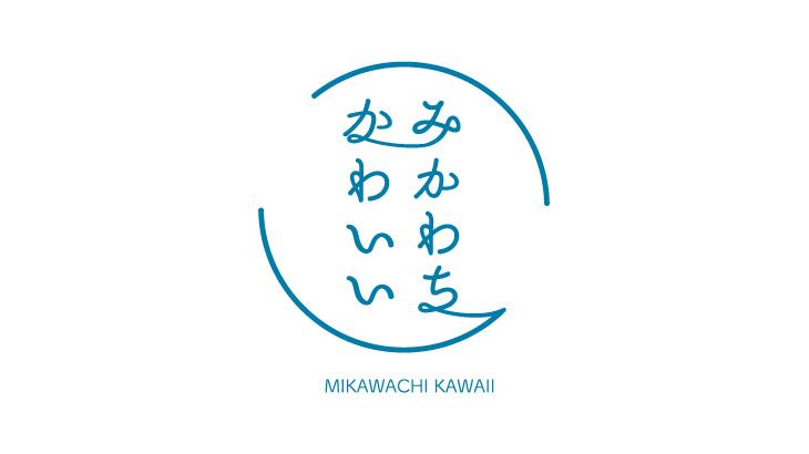 三川内かわいいロゴ