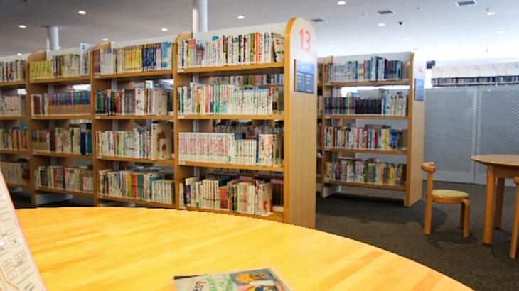 佐世保市立図書館