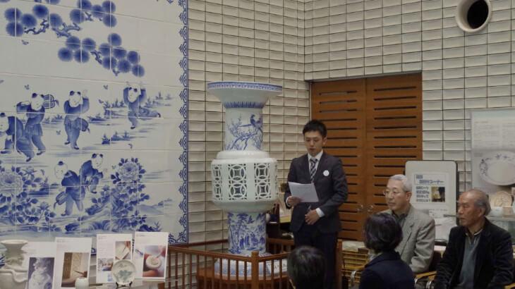 三川内焼デザインコンテスト表彰式1