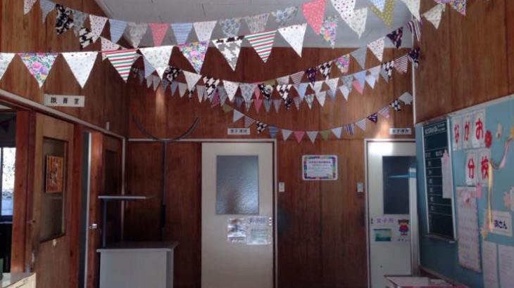 永尾分校の教室
