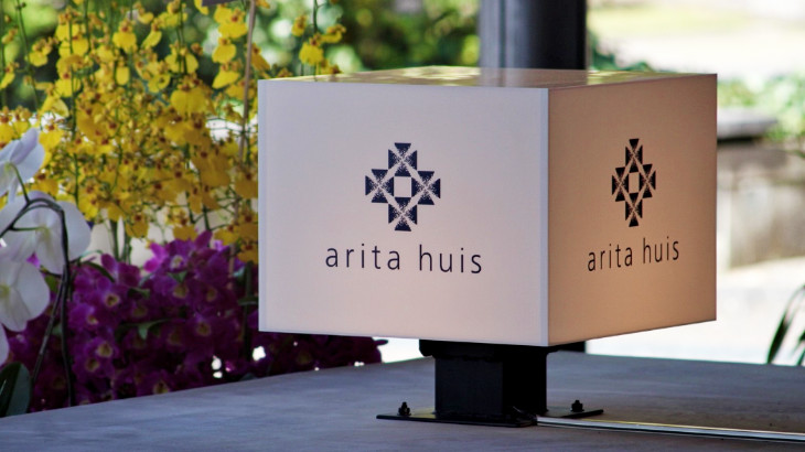 aritahuisのロゴマーク
