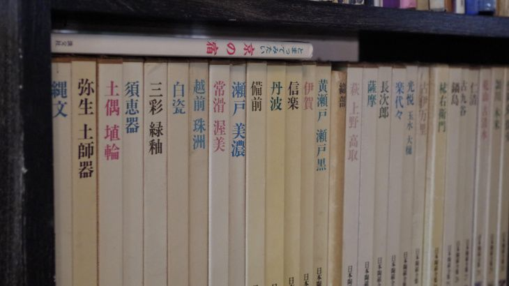 notokoの古い本