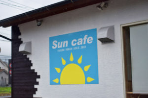 suncafe看板