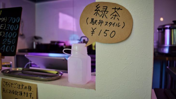vegenigiri@ 駅弁スタイル緑茶