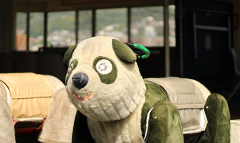 佐世保玉屋のパンダ