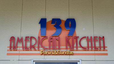 139americankitchen看板