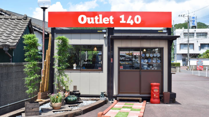 outlet140外観