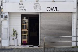owl外観