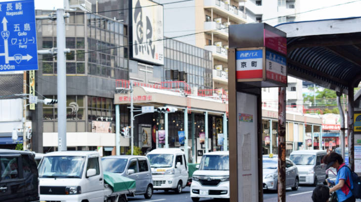 京町バス停