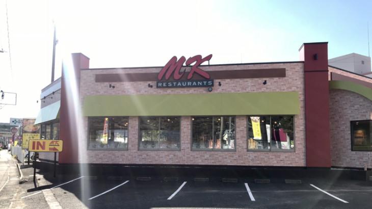 MKレストラン大塔店