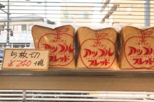 アップル食パン