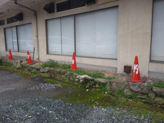 時代屋駐車場