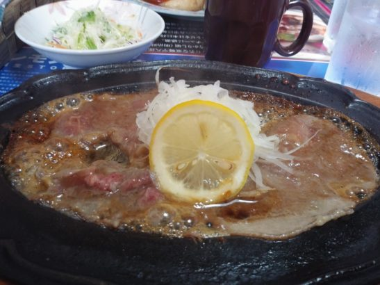 時代屋レモンステーキ