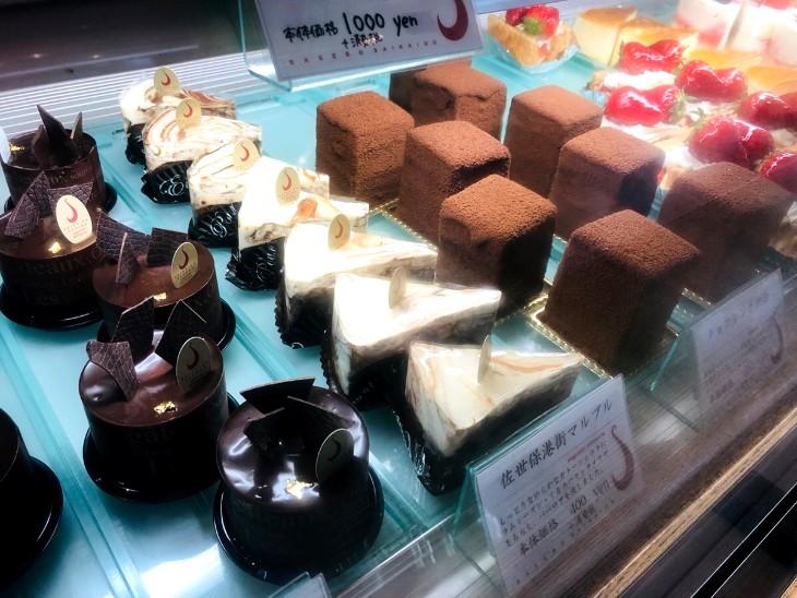 さいかい堂チョコレートケーキ