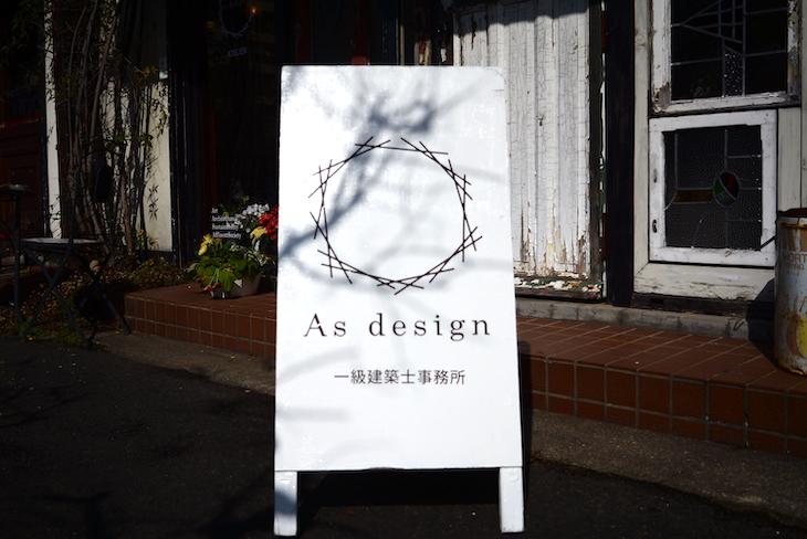 アズデザイン ロゴ