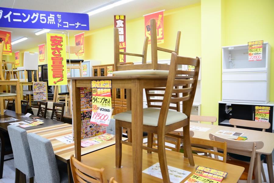 近藤家具ダイニングテーブル