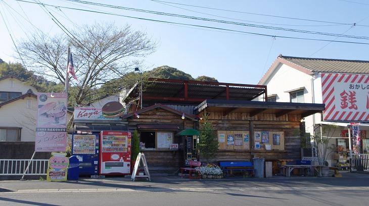 スタミナ本舗kayaの外観