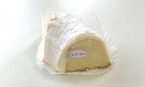 サンケーキ