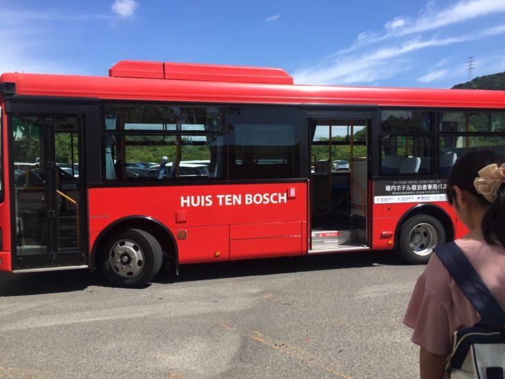 ハウステンボス温泉無料シャトルバス