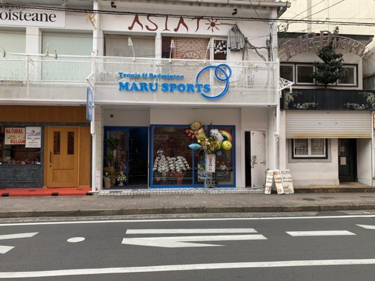 マルスポーツ1