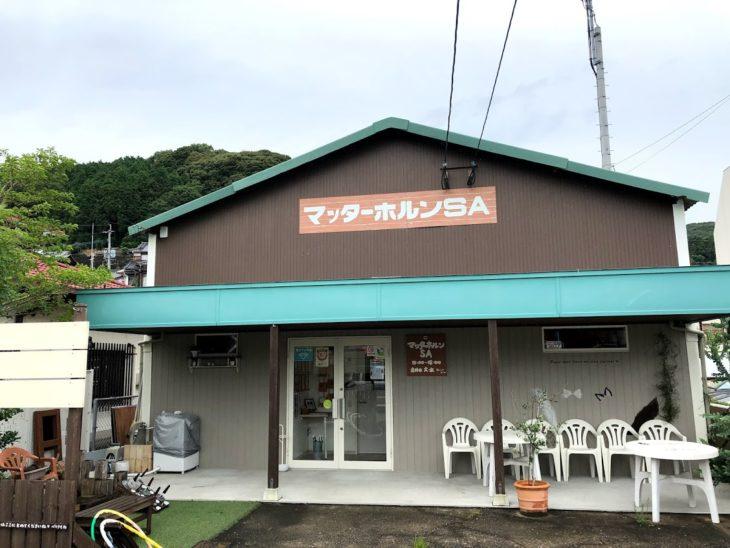 川棚町に猫カフェ『マッターホルンSAかわたにゃんず』がオープンしてるよ!カワイイ猫たちに癒されてきましたにゃ~   させぼ通信