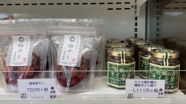 九十九島パールシーリゾートの中のお土産ショップ