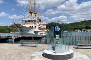 世界で最も美しい湾クラブ認定記念モニュメント