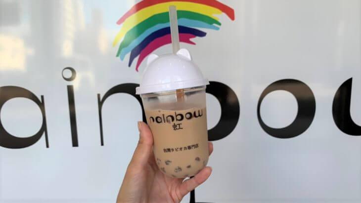 台湾タピオカ専門店rainbow