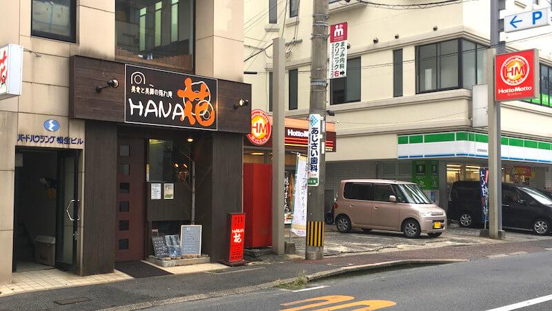 HANAの場所