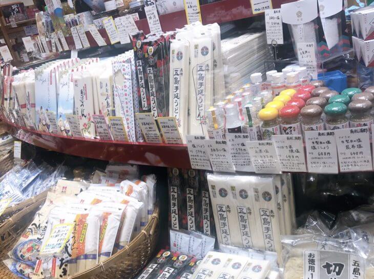 日本橋長崎館の商品