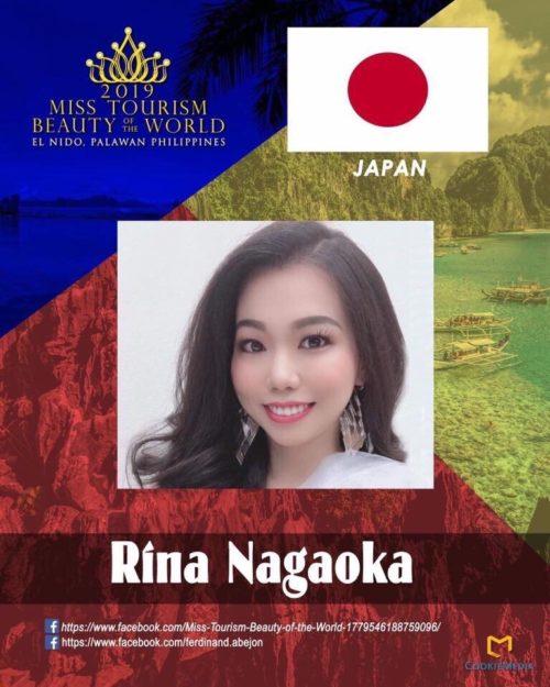 ミス・ツーリズム・ワールド日本代表