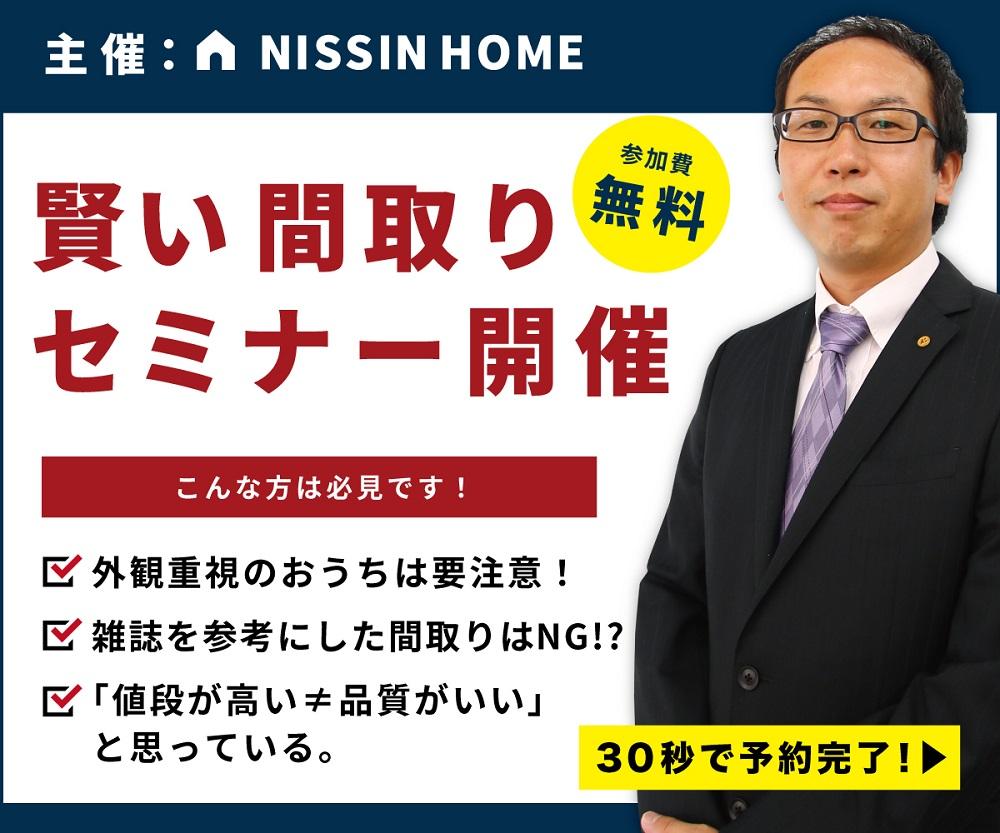 日進興産石井さん