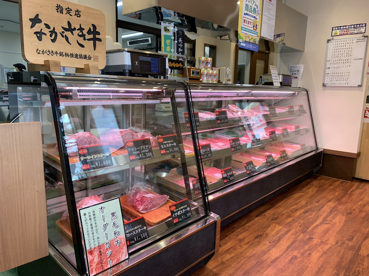 肉のあいかわ直売所ショーケース