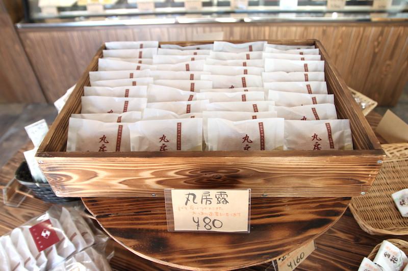江口製菓丸ぼうろ