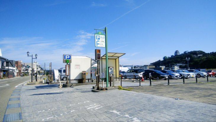 平戸駐車場