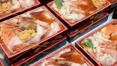 北海道の海の幸の弁当