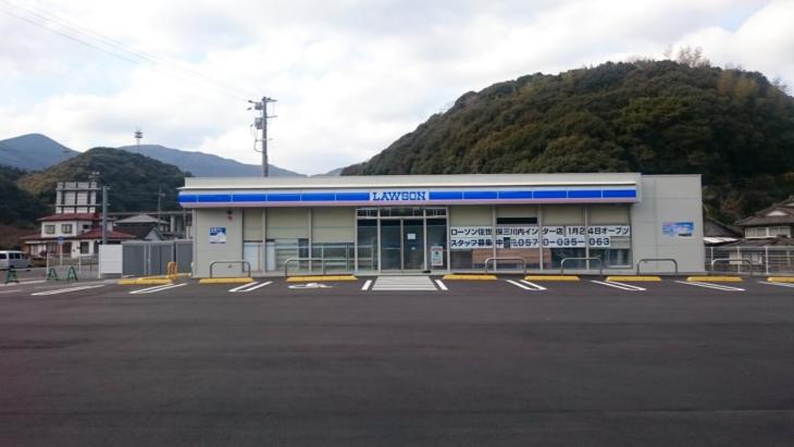 ローソン三川内インター店