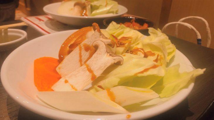 萬焼き野菜
