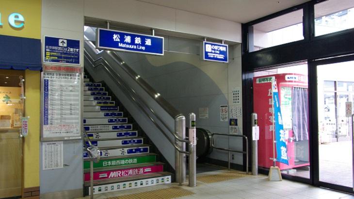 松浦鉄道入り口