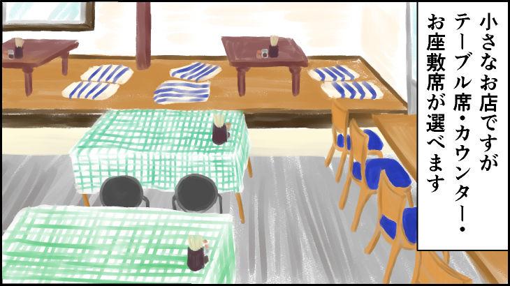 小さなお店ですがテーブル席とカウンター席が選べます