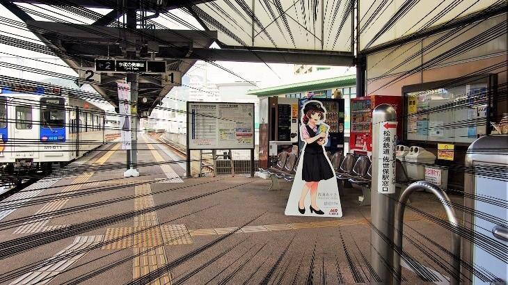 tetsudoumusume-nishiuraarisa01